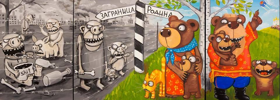 """""""Взыскивать все, включая штрафы"""", - Медведев приказал найти юристов и добиться возвращения """"долга Януковича"""" - Цензор.НЕТ 5033"""